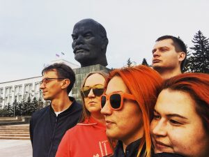 Улан-Удэ из Иркутска